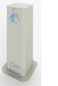 Kolumna do dezynfekcji rąk KDS
