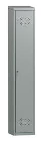 SZAFA metalowa socjalna ubraniowa BHP PRAKTIK LS01